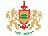 Изображение за Герб на РДВР - Пловдив