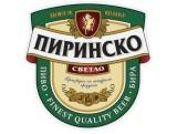 Изображение за Пиринско пиво
