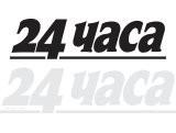 Изображение за Вестник 24 Часа
