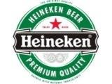 Изображение за Heineken
