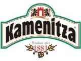 Изображение за Kamenitza - new
