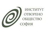 "Изображение за Институт ""Отворено общество"""