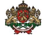 Изображение за Герб на България - стар