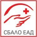 Изображение за Специализирана болница за активно лечение по онкология