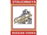 Изображение за Stolichnaya vodka