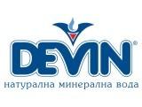 Изображение за Девин-2