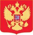 Изображение за Russia Gerb logo