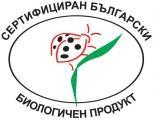 Изображение за Сертифициран български БИО продукт