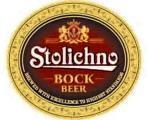 Изображение за Столично пиво