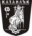 Изображение за Община Казанлък