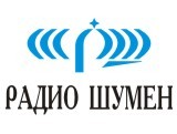 Изображение за Радио Шумен