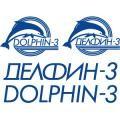 Изображение за Делфин 3