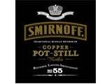 Изображение за Smirnoff 55