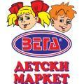 Изображение за ВЕГА - детски маркет