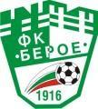 Изображение за ФК Берое - Стара Загора