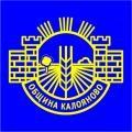 Изображение за община Калояново