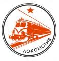 Изображение за Локомотив Пловдив (1962-1966)