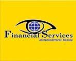 Изображение за Financial Services
