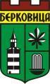 Изображение за Община Берковица