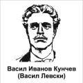 Изображение за Васил Левски