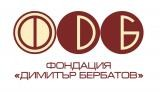 Изображение за ФЕДЕРАЦИЯ  ДИМИТЪР БЕРБАТОВ