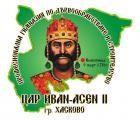 Изображение за Професионална Гимназия по Дървообработване и Строителство - ЦАР ИВАН-АСЕН II - гр