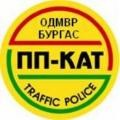 Изображение за TRAFFIC POLICE BURGAS