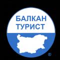 Изображение за Балкантурист