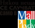 Изображение за Mall Plovdiv