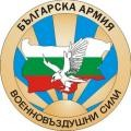 Изображение за Военновъздушни сили - България