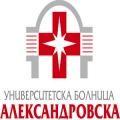 Изображение за Александровска болница