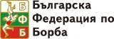Изображение за Българска Федерация по Борба