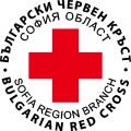 Изображение за Български Червен Кръст