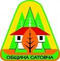 Изображение за Община Сатовча