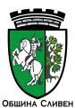 Изображение за Община Сливен