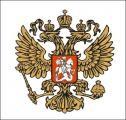 Изображение за Герб - Руска Федерация