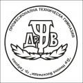 Изображение за Професионална Техническа Гимназия - Габрово