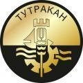 Изображение за Тутракан