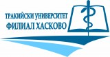 Изображение за Тракийски университет - филиал Хасково