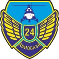 Изображение за 24 авиобаза