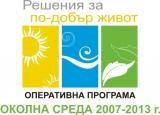 Изображение за Оперативна програма околна среда