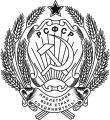 Изображение за РСФСР
