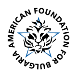 Изображение за Amercan foundation for Bulgaria