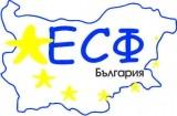 Изображение за ЕСФ