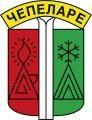 Изображение за Община Чепеларе