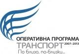 Изображение за ОП Транспорт
