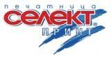 Изображение за Печатница СЕЛЕКТ ПРИНТ - гр.Хасково