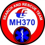 Изображение за MH370 Search and Rescue Team