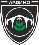 Изображение за Община Ардино