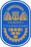 Изображение за Община Стамболово